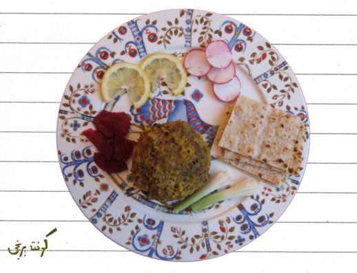 koofteh Berenji (Persian rice meatball) on decorative plate with radishes, lemon garnish and sliced Persian bread | Fig and Quince (Persian food blog) recipe