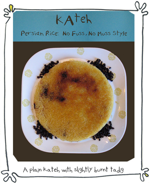 9illustrated-guide-visual-aid-infograph-kateh-rice-polo-tadig-Persian Food-blog