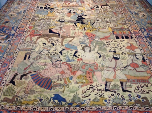 Persian carpet with whimsical figurative design on display at the Carpet Museum in Tehran, Iran | @figandquince (Persian food culture blog)