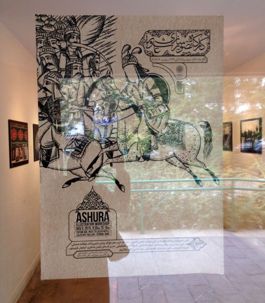 Ashura art poster Tehran Iran |@figandquince (Persian food culture blog)