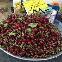 Persian Sour cherry Jam | Moraba 'ye Albaloo