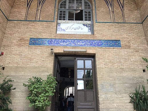 alborz-highschool-tehran-iran-49
