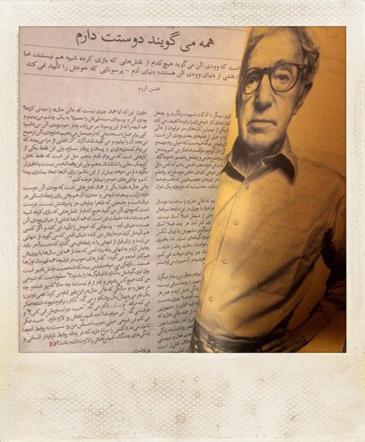 Woody Allen Persian film critic column Kargadan