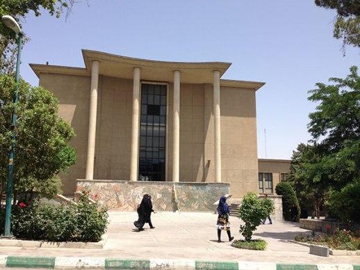 Tehran university campus Iran Art College
