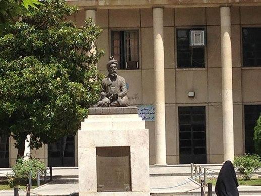 Ferdowsi statute Tehran University Iran campus