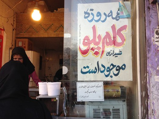 """Cabbage rice is available"" sign in Shiraz Iran (Persian food)"