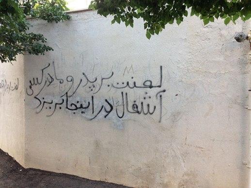 curse graffiti wall shiraz Iran