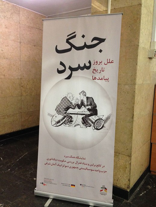 cold war illustration Tehran Iran Kennedy