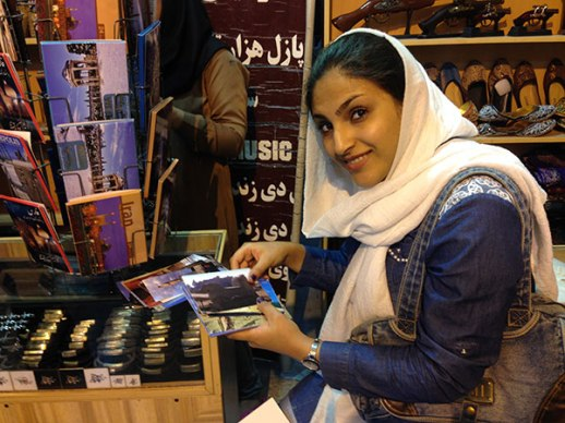 Persian girl Shiraz Hafezieh postcard Iran