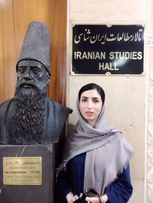 Girl Farahani statue Tehran University Persian