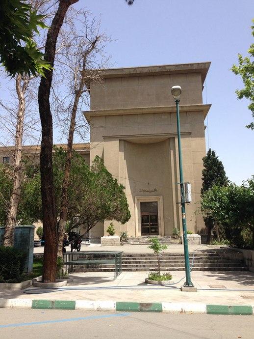 Tehran university campus Iran