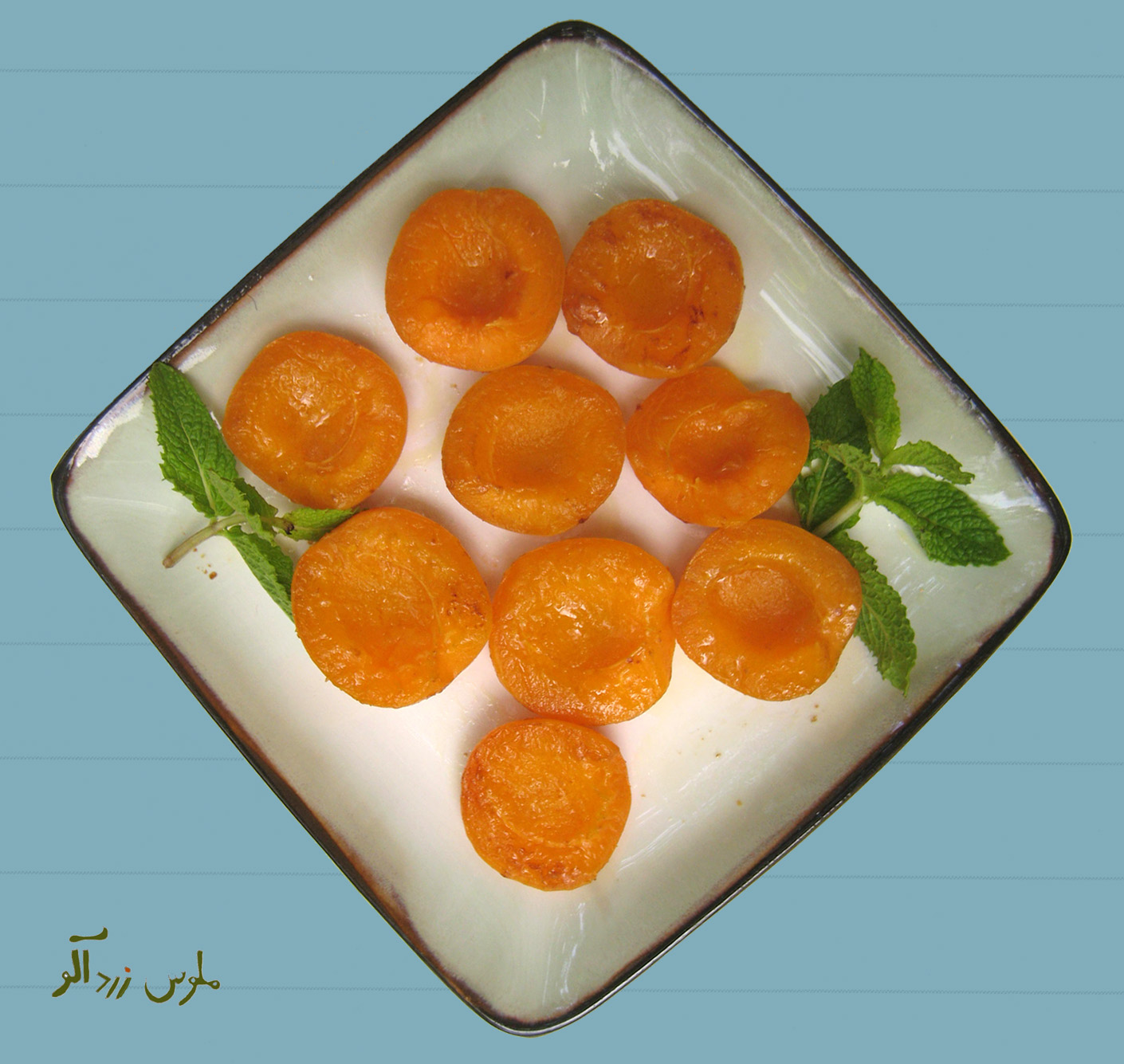 Maloos zardaloo charming apricot fig quince when forumfinder Gallery