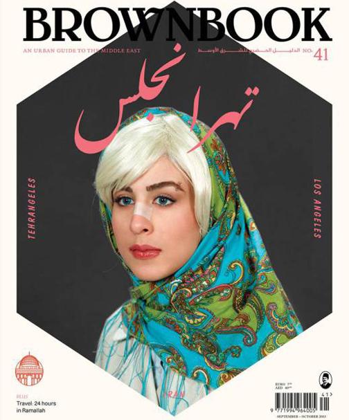 07-B-Tehrangeles Brownbook sharbat sekanjabin persian blog