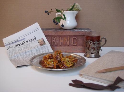 23-Sohan Assal Persian Iranian candy brittle food blog