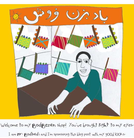 Illustration-Persian-shopkeeper-handheld-fan-badbezan-PersianFoodBlog