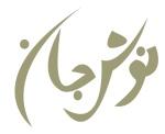 Noosheh jan Persian calligraphy