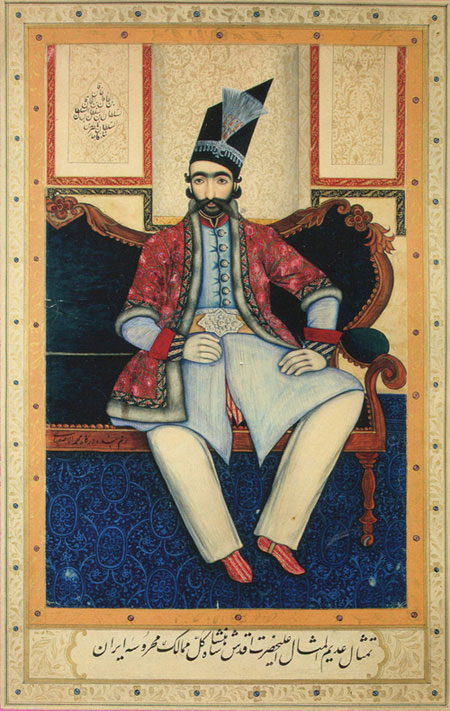 Portrait Persian King Nasir Al Din Shah Qajar Hermitage Collection Iranian food recipes by Azita Houshiar