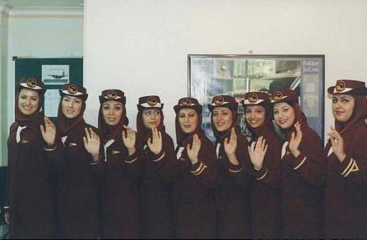 Female iranian flight attendants contemporary Iran Persian iran Air Uniform