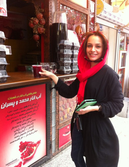 Tehran pomegranate persian girl young smiling kiosk anar Persian people