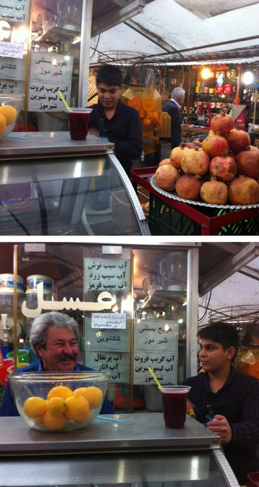 Father son juice ice cream Tehran Iran Persian