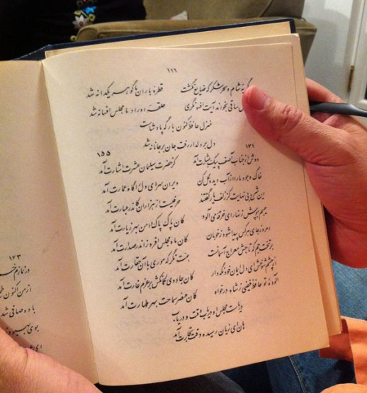 fal e hafez - fortune telling with the poetry of Hafez of Iran (bibliomancy)