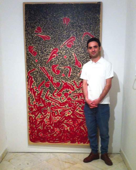 Artist Calligraphy artwork Tehran iran Mah Art Gallery Rasoul Akbarlou April 2014