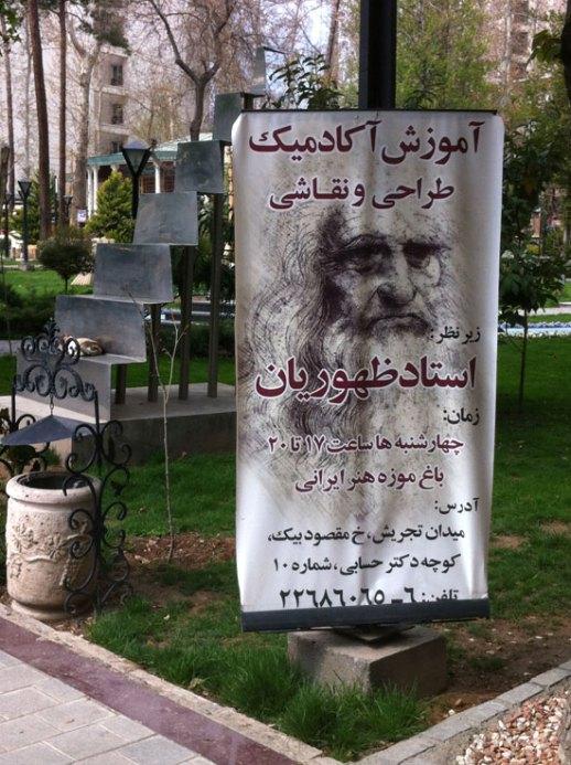 cat napping on sculpture in Bagh e Mouzeh ye honar (Iranian Art Museum Garden) in Tehran, Iran