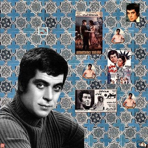 Iranian movie star heartthrob vintage collage