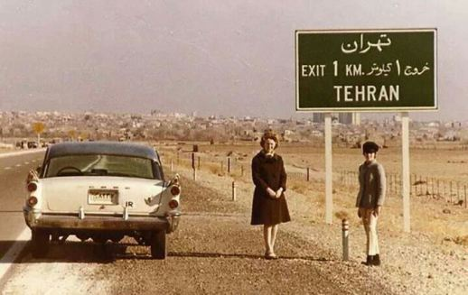 Tehran highway exit sign Persian English bilingual reads 1 kilometer to exit Tehran Iran vintage old photo