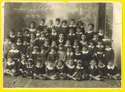 First Iranian Kindergarden B&W photograph of children in uniform