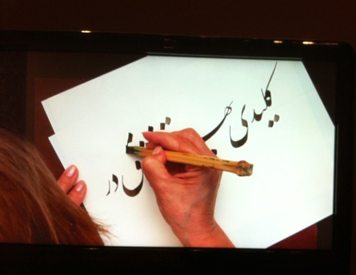 Nasta'liq the genius of Persian calligraphy exhibition at Sackler Gallery Smithsonian WAshington DC