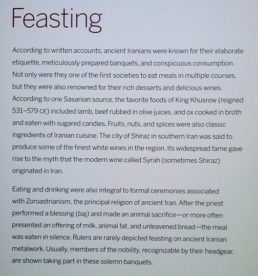 Text about the Feasting culutre of ancient Iran at the Smithsonian Washington DC
