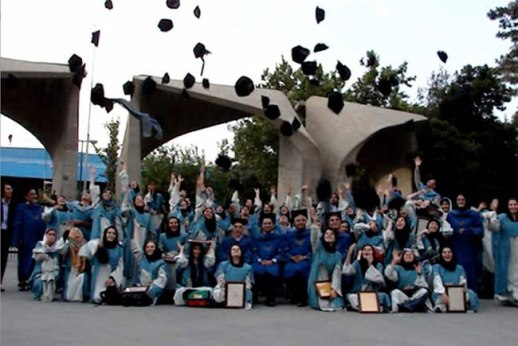 University of Tehran graduates, graduation ceremony, Tehran, Iran |figandquince.com 2015, Class of 1385!