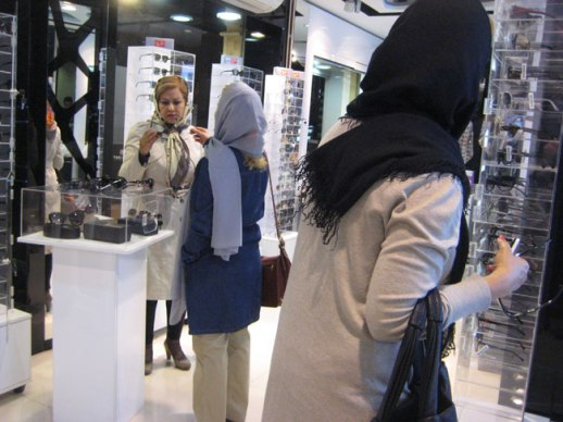 women in optician shop, Tehran Iran 2014 - pix & story Fig & Quince (Persian food culture blog)