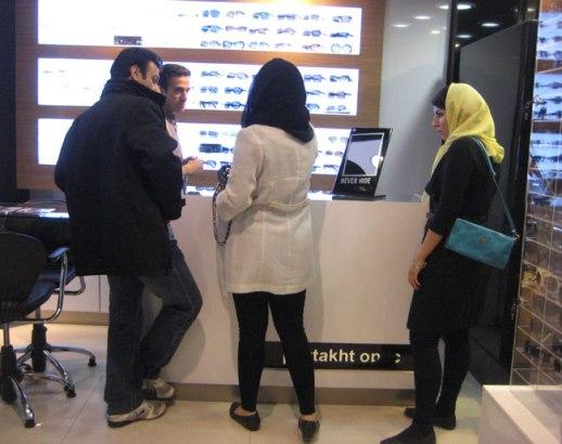 men women in optician shop, Tehran Iran 2014 - pix & story Fig & Quince (Persian food culture blog)