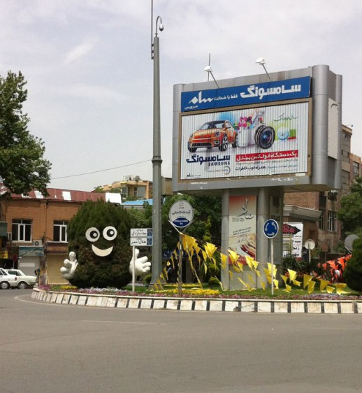 Funny public square art in Kermanshah, Iran, Spring 2014 | Persian food culture blog @figandquince