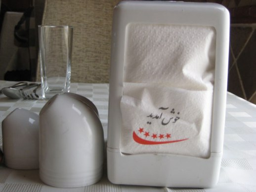 Persian restaurant table setting (salt pepper & paper napkins with the word welcome printed in Farsi) in Kermanshah, Iran