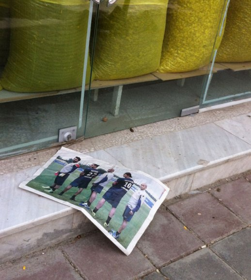 magazine photo of soccer players on pavement in Kermanshah, Iran | My Epic Trip to Iran 2014