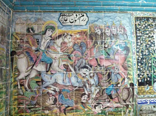 Tile mural art at Takieh Moaven 'ol Malek, Kermanshah Iran 2014 | @FigandQuince (Pesian food culture blog)