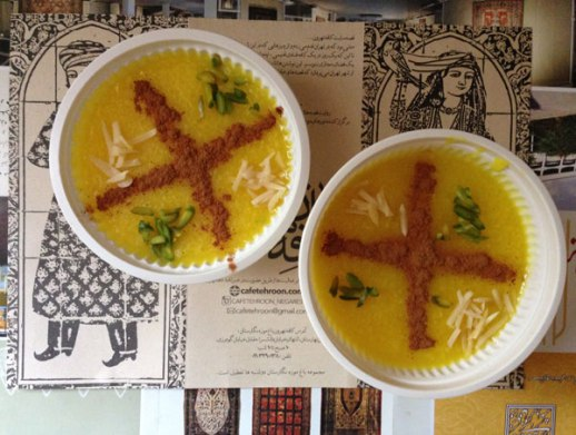 sholeh zard (Persian rice pudding) | @figandquince (Persian food culture blog)