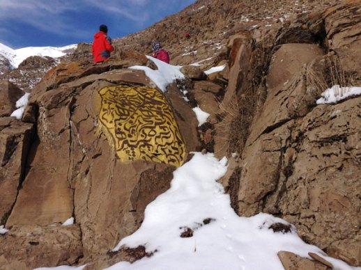 mountain-graffiti-Lavsan-Iran--2