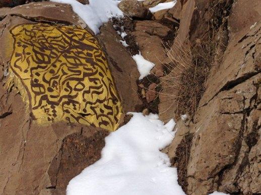 mountain-graffiti-Lavsan-Iran