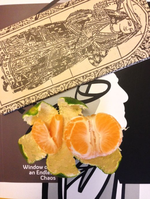 Why it's Persian green tangerine (narengi) yumm, juicy, | @figandquince (Persian food culture blog)